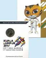 Изображение Подарочные монеты Малайзия 1 рингит 2017 Латунь UNC Официальный талисман