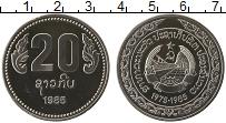 Изображение Монеты Лаос 20 кип 1985 Медно-никель UNC- 10-я годовщина образ