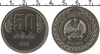 Изображение Монеты Азия Лаос 50 кип 1985 Медно-никель UNC-