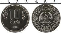 Изображение Монеты Азия Лаос 10 кип 1985 Медно-никель UNC-