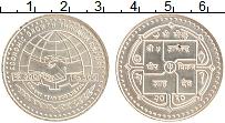 Изображение Монеты Непал 300 рупий 2003 Серебро UNC Год экспорта