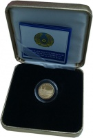 Изображение Подарочные монеты Казахстан 500 тенге 2006 Золото Proof
