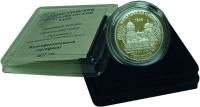 Изображение Подарочные монеты Приднестровье 100 рублей 2015 Серебро Proof