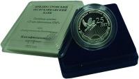 Изображение Подарочные монеты Приднестровье 20 рублей 2015 Серебро Proof