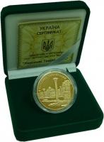 Изображение Подарочные монеты Украина 100 гривен 2009 Золото Proof-
