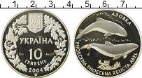 Изображение Монеты Украина 10 гривен 2004 Серебро Proof Азовка