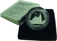 Изображение Подарочные монеты Приднестровье 100 рублей 2018 Серебро Proof
