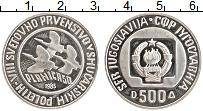 Изображение Монеты Югославия 500 динар 1985 Серебро Proof-