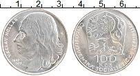 Изображение Монеты Чехословакия 100 крон 1977 Серебро UNC- Вацлав  Холлар