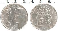 Изображение Монеты Чехословакия 25 крон 1965 Серебро UNC- 20-летие освобождени