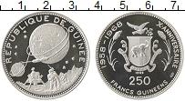 Изображение Монеты Гвинея 250 франков 1969 Серебро Proof- Высадка на Луну