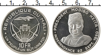 Изображение Монеты Африка Мали 10 франков 1960 Серебро Proof
