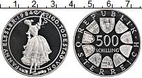 Изображение Монеты Австрия 500 шиллингов 1984 Серебро Proof- 100 лет со дня смерт