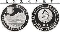Изображение Монеты Беларусь 20 рублей 2004 Серебро Proof- Могилев