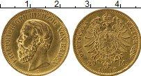 Продать Монеты Баден 20 марок 1872 Золото