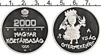 Изображение Монеты Венгрия 2000 форинтов 1998 Серебро Proof- ЮНИСЕФ