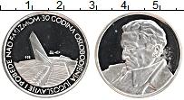 Изображение Монеты Югославия Медаль 1975 Серебро Proof-