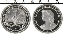 Изображение Монеты Европа Швейцария 50 франков 1988 Серебро Proof