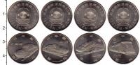 Изображение Наборы монет Япония 100 йен 2016 Медно-никель UNC Набор из четырех мон