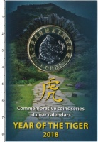 Изображение Подарочные монеты Гана 1 седи 2018 Биметалл UNC