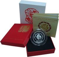 Изображение Подарочные монеты Бутан 100 нгултурм 2017 Серебро Proof