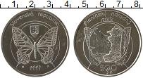 Изображение Монеты Европа Словакия 500 крон 1997 Серебро XF