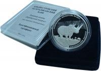 Изображение Подарочные монеты Приднестровье 5 рублей 2017 Серебро Proof