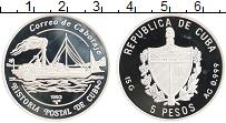 Изображение Монеты Куба 5 песо 1993 Серебро Proof- Корабль почты