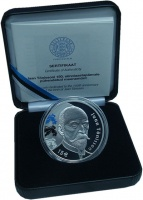Изображение Подарочные монеты Эстония 15 евро 2018 Серебро Proof 150-лет со дня рожде