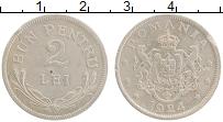 Изображение Монеты Румыния 2 лея 1924 Медно-никель VF