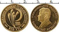 Изображение Монеты Туркменистан Туркмения 1000 манат 1996 Золото Proof-
