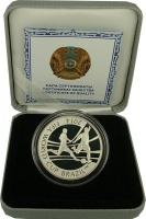 Изображение Подарочные монеты Казахстан 100 тенге 2014 Серебро Proof-