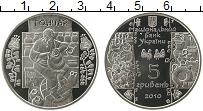 Изображение Монеты Украина 5 гривен 2010 Медно-никель UNC Гончар