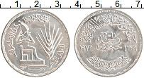 Изображение Монеты Египет 1 фунт 1976 Серебро UNC- ФАО