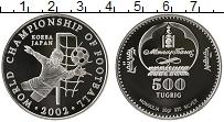 Изображение Монеты Монголия 500 тугриков 2002 Серебро Proof