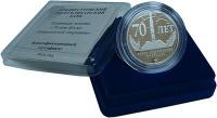 Изображение Подарочные монеты Приднестровье 5 рублей 2014 Серебро Proof
