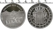 Изображение Монеты Европа Норвегия Медаль 2005 Серебро Proof-