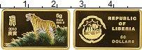 Изображение Монеты Либерия 50 долларов 2010 Золото Proof-