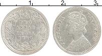 Изображение Монеты Индия 2 анны 1880 Серебро XF Виктория, Редкий год