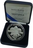 Изображение Подарочные монеты Латвия 1 лат 2000 Серебро Proof `Серия ``Ганзейские