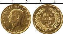 Изображение Монеты Турция 100 куруш 1923 Золото UNC- Кемаль Ататюрк. Мелк