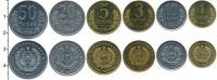 Изображение Наборы монет СНГ Узбекистан Узбекистан 1994 1994  UNC-