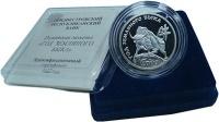 Изображение Подарочные монеты Приднестровье 100 рублей 2009 Серебро Proof