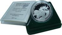 Изображение Подарочные монеты Приднестровье 5 рублей 2007 Серебро Proof