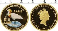 Изображение Монеты Острова Кука 10 долларов 2001 Золото Proof
