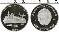 Изображение Монеты Северная Корея 5 вон 2000 Серебро Proof