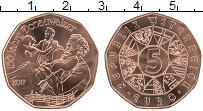 Изображение Мелочь Австрия 5 евро 2017 Медь UNC 150  лет  вальсу  Ду