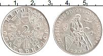 Изображение Монеты Австрия 2 шиллинга 1930 Серебро UNC- 700 лет со смерти Ва