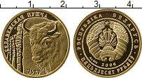 Изображение Монеты Беларусь 50 рублей 2006 Золото Proof Беловежская пуща. Зу