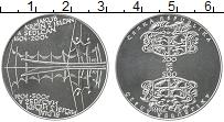 Изображение Монеты Чехия 200 крон 2004 Серебро UNC Экспедиция  Якуба  К